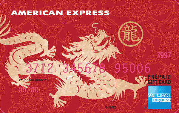 8A Amex LunarNewYear Dragon 600x377 Giveaway: $50 American Express Year of the Dragon Gift Card