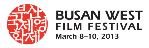 8A 2013 01 29 BusanWest 300x97 Busan West Film Festival Introduces New Competition for Short Films