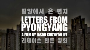 Letter From Pyongyang: More Like A Home Video