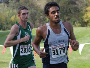 Cross Country:  An Ideal Asian American Youth Sport?